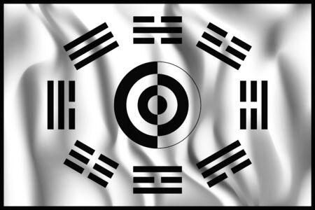 variant: South Korea Variant Flag. Rectangular Shape Icon with Wavy Effect