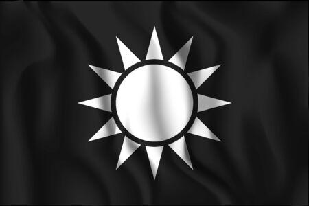 taiwanese: Taiwan Variant Flag. Rectangular Shape Icon with Wavy Effect
