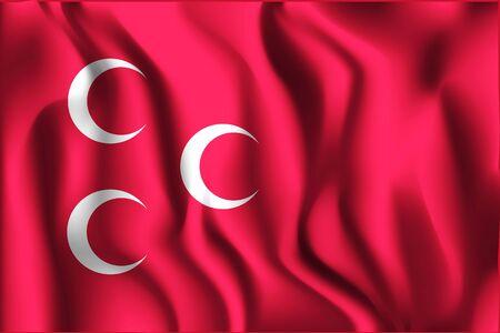 ottoman empire: Ottoman Empire Variant Flag. Rectangular Shape Icon with Wavy Effect