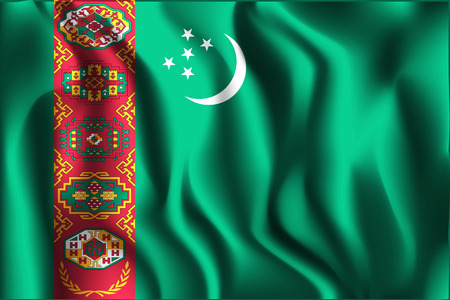 residential district: Flag of Turkmenistan. Rectangular Shape Icon with Wavy Effect