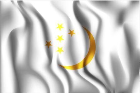 variant: Turkmenistan Variant Flag. Rectangular Shape Icon with Wavy Effect