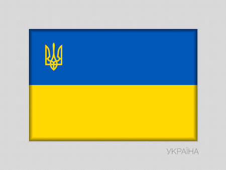 Flag of Ukraine with Trident. National Ensign with Country Name Written in Ukrainian Aspect Ratio 2 to 3 on Gray Cardboard
