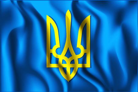 Tryzub. Trident. National Symbols of Ukraine. Rectangular Icon. Waving Effect. Vector Illustration Illustration