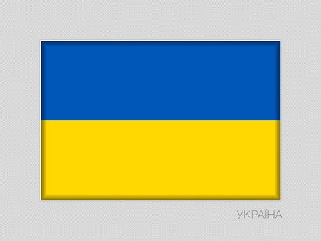 Flag of Ukraine. National Ensign with Country Name Written in Ukrainian Aspect Ratio 2 to 3 on Gray Cardboard Illustration