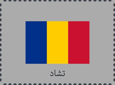 Flag of Chad with Name of Country in Arabic Vector Sign and Icon. Postage Stamp. Isolated