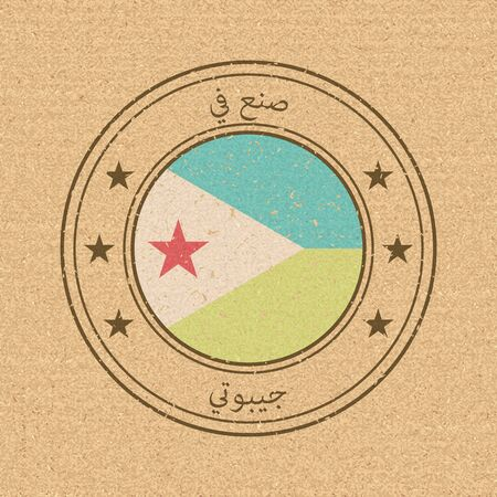 Flag of Djibouti. Round Label with Name of Country in Arabic for Unique National Goods. Vector Isolated