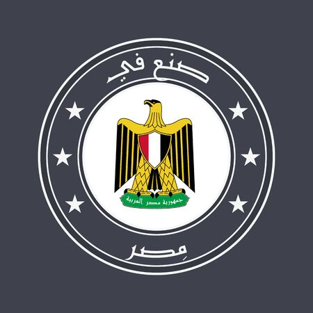 Egypt. Coat of Arms. Round Label with Name of Country in Arabic for Unique National Goods. Vector Иллюстрация
