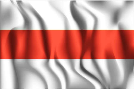 Belarus. Historical White-Red-White Flag. Rectangular Icon. Waving Effect. Vector Illustration Illusztráció