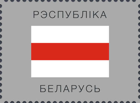 Belarus. Historical White-Red-White Flag with Country Name Written in Belarusian. Vector Sign and Icon. Postage Stamp. Isolated Illusztráció