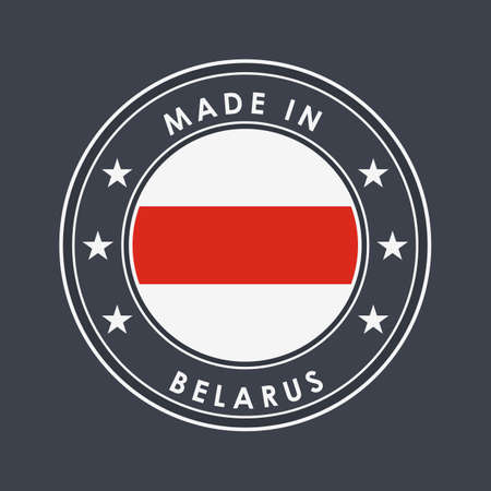 Belarus. Historical White-Red-White Flag. Round Label with Country Name for Unique National Goods. Vector Isolated