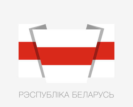 Belarus. Historical White-Red-White Flag. Flat Icon Waving Flag with Country Name Written in Belarusian. Vector Illusztráció