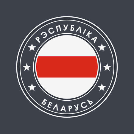 Belarus. Historical White-Red-White Flag. Round Label with Country Name Written in Belarusian. Vector Isolated Illusztráció