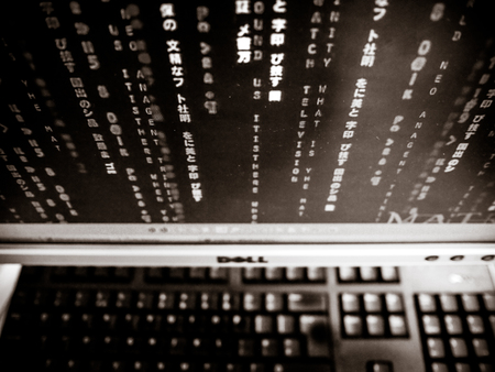 hacking data on a computer screen