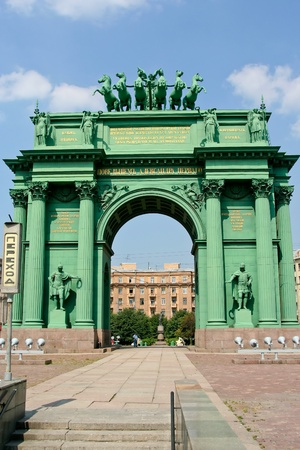 triumphal: Narva Triumphal Gate Stock Photo
