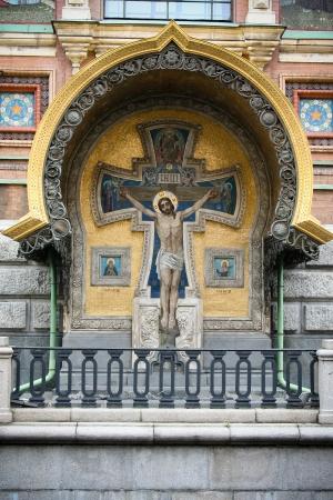 tortured: Crucifixion