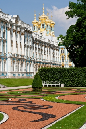catherine: Catherine Palace Editorial