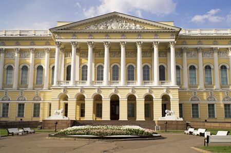 The front side of the Russian Museum in the Mikhailovsky Palace in Saint Petersburg.