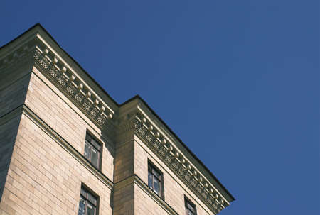 Old Building with a Moulded Cornice photo