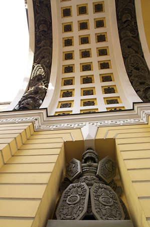 General Army Staff Building Arch in Saint Petersburg, Russia - Architectural Detail. photo
