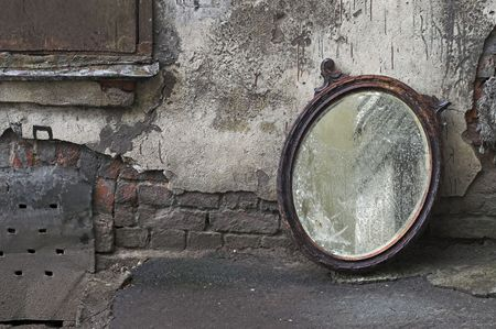 Old Mirror Standing Against Wall Stock Photo - 2818564