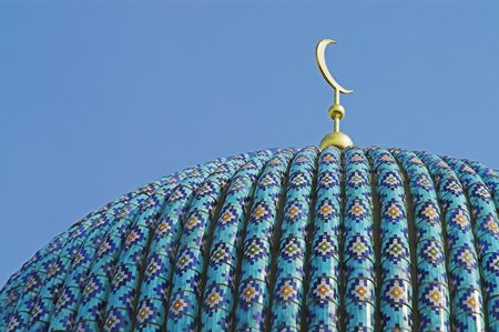 The top of the tiled dome With Arabic mosaics of the ancient mosque in Saint Petersburg, Russia. Stock Photo