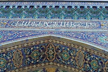 Fragment of a tiled wall with Arabic mosaic of an ancient mosque in Saint Petersburg, Russia. Stock Photo