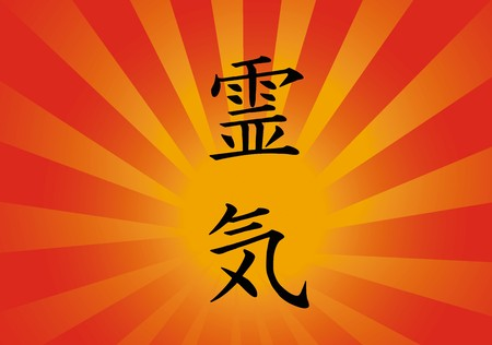 Reiki symbol letters  Stock Vector - 5453844