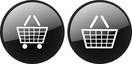 shopping baskets icon  Stock Vector - 5524067