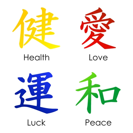 love symbol: Chinese signs Illustration