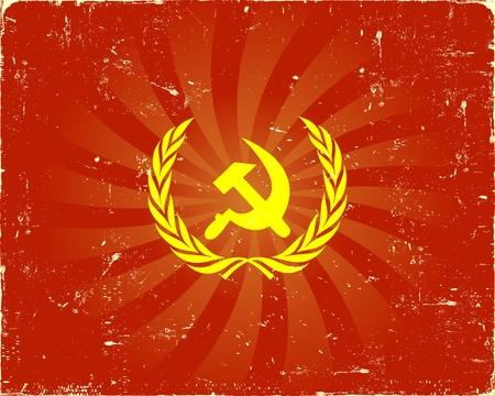 Soviet cummunistic background  Illustration