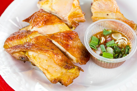 The Roasted chicken with dip sauce photo