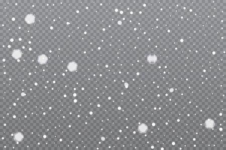 Realistic falling snow background Çizim