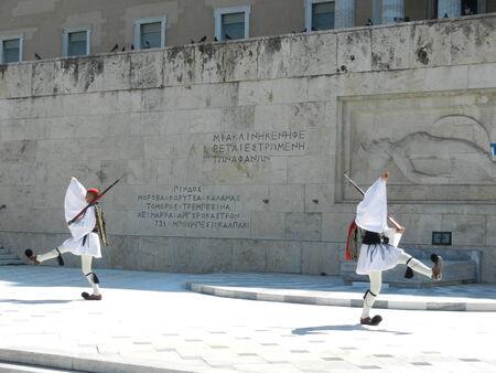 syntagma: Evzones a Piazza Syntagma, Atene, Grecia