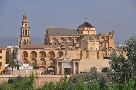 cordoba: The Mezquita, Cordoba, Andalucia, Spain Stock Photo