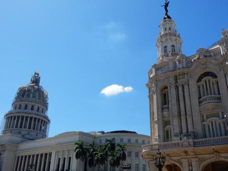 capitolio: Capitolio Nacional and Gran Teatro, Havana, Cuba Stock Photo