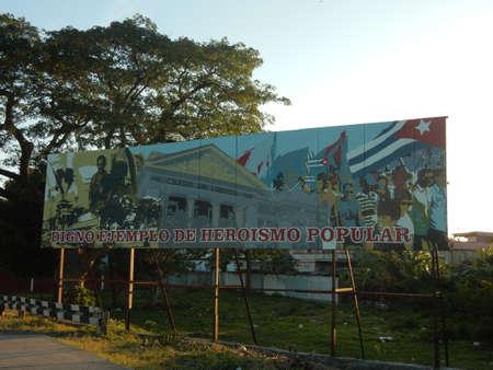 advertisement: Advertisement in Cienfuegos, Cuba Editorial