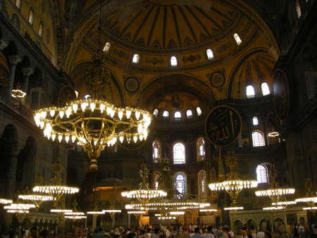 sophia: Hagia Sophia, Istanbul, Turkey Editorial