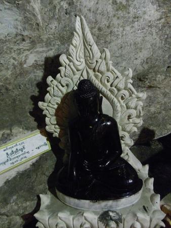 min: Pindaya, Shwe Oo Min Cave Pagoda, Shan State, Myanmar