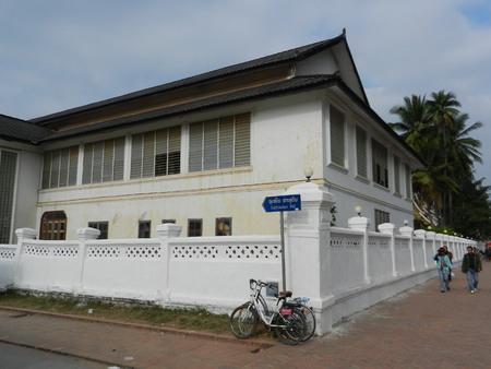 colonial building: old colonial building in Thanon Sisavangvong, Luang Prabang, Laos