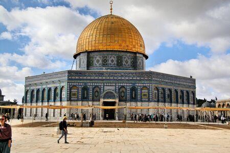 A view of the Dome of the Rock in Jerusalem Reklamní fotografie