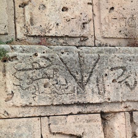 Tolemaide, Libia - 10 maggio 2002: Antiche rovine a Tolemaide Archivio Fotografico - 93183873