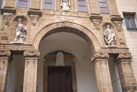 View of Church of Maria Santissima della Catena