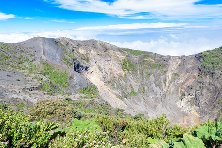 Irazu volcano - crater lake - Costa Rica Stock Photo