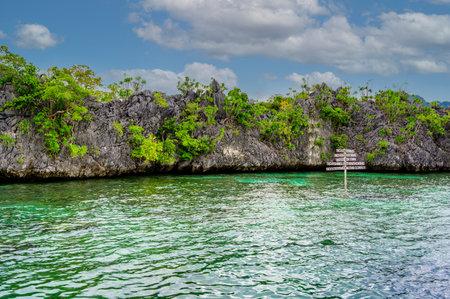 Siete pecados - marine park island Coron, Palawan, Philippines. 免版税图像