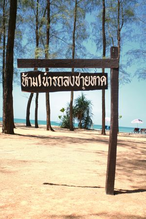 A Sign in the Thai Language on Layan Beach, Thailand