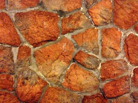 surface: Stone Wall Texture