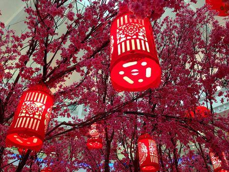 background: Chinese New Year Lantern Display Stock Photo