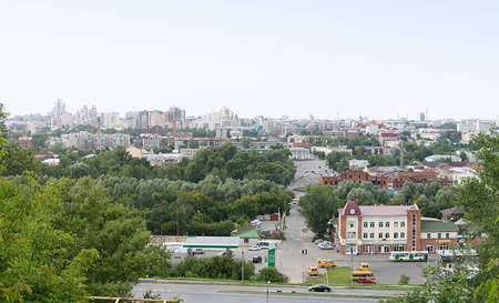 Panorama of the city Barnaul Stock Photo