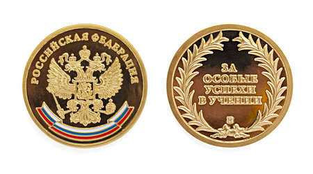 Gold Medal  reverse and obverse , for the excellent schooling
