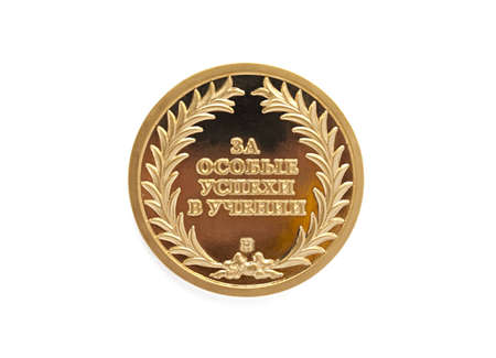 Gold Medal  reverse , the sign of the differences in schooling Stock Photo